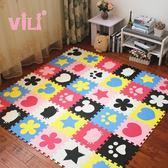 vili套裝兒童拼圖泡沫地墊臥室拼接海綿爬行墊榻榻米家用地板墊子