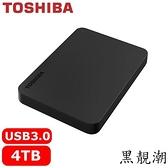 Toshiba Canvio Basics 黑靚潮lll 4TB 2.5吋行動硬碟