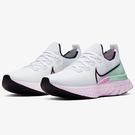 Nike React Infinity ...