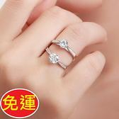 頂級仿鑽精緻純銀飾品S990男女戒指200u77【Brag Na義式精品】