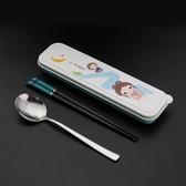 韓式可愛便攜式兒童不銹鋼餐具套裝筷子勺子兩件套學生旅行筷勺盒筷子勺 潮流衣舍