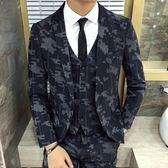 西裝套裝含西裝外套+西裝褲(三件套)-獨特修身迷彩造型商務男西服3色73hc12[時尚巴黎]