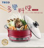 (福利品)TECO YJ1310CB 三合一IH變頻電磁爐