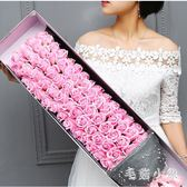 花束七夕情人節禮物99朵玫瑰花香皂花送女友花束生日肥皂花 ys3606『毛菇小象』
