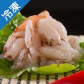 嚴選生凍蟳管肉1盒(約100g±10%/盒)【愛買冷凍】