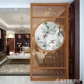 新中式屏風隔斷客廳風水擋煞小戶型玄關現代簡約頂天立地實木屏風 酷斯特數位3c  YXS