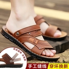 开车穿的凉鞋 新款夏天男士涼鞋韓版男皮涼鞋透氣休閒拖鞋涼拖兩用沙灘鞋潮