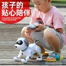 遙控玩具 智能機器狗遙控兒童玩具編程特技狗狗走路電子男孩益智寶寶機器人1 洛小仙女鞋YJT