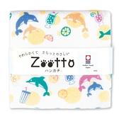 【日本製】【Zootto】日本製 今治毛巾動物系列 手帕巾 水果海豚圖案 SD-4079 - 日本製 今治毛巾