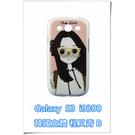 [ 機殼喵喵 ] Samsung Galaxy S3 i9300 手機殼 三星 韓國立體外殼 程又青 B