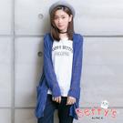 betty's貝蒂思 棉質背心+長版針織罩衫上衣(深藍)