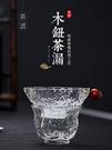 日式玻璃茶漏茶濾復古泡茶茶具配件茶濾創意濾茶網個性過濾器『新佰數位屋』
