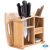 刀架竹匠廚房多功能置物刀架菜板菜刀刀架子廚房用品家用刀座刀架收納刀架