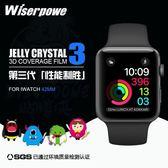 蘋果apple watch2鋼化軟膜iwatch手錶42mm全屏保護貼膜