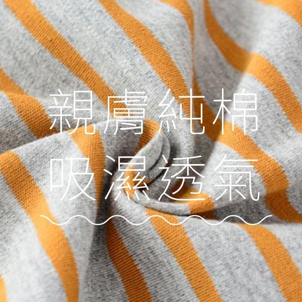 圓領長袖包屁衣 純棉 保暖連身衣 透氣 DL包屁衣 新生兒服 (70-90 )連身衣紗布衣【GE0033】