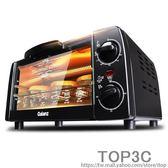 格蘭仕烤箱家用 小烤箱烘焙多功能全自動小型迷你電烤箱蛋糕考箱「Top3c」