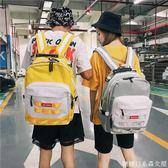 超火書包女學生韓版潮原宿雙肩包高中大容量男背包