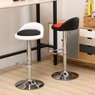 吧台椅升降旋轉酒吧椅北歐式前台收銀高腳凳現代簡約家用鐵腳凳子