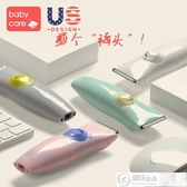 理髮器 babycare新生嬰兒理髮器超靜音家用童寶寶剃頭刀充電式防水電推剪 城市科技DF