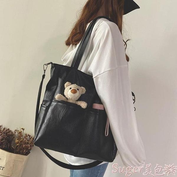 托特包 軟皮質感包包女大容量2021新款斜背包女百搭ins韓版學生托特側背 suger