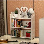 書架簡易雕花兒童小書櫃書架自由 置物架學生 簡約客廳落地格架jy 【 出貨】