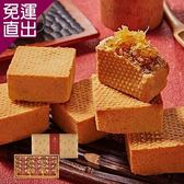 康鼎中秋 經典鳳梨酥禮盒2盒組(12入/盒 附提袋)【免運直出】