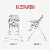 寶寶餐椅可折疊輕便座椅便攜式兒童餐桌椅多功能嬰兒小孩吃飯餐椅