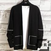男士韓版針織衫外穿開衫毛衣潮流外套上衣【左岸男裝】