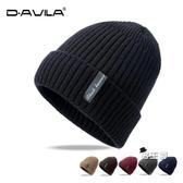 毛帽 毛線帽秋冬季男女時尚套頭帽正韓潮刷毛加厚針織帽保暖帽情侶帽子