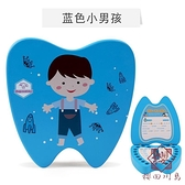 寶寶乳牙盒牙齒保存盒木質乳牙紀念盒【櫻田川島】