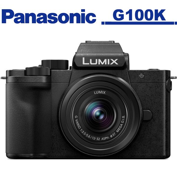 3/31前註冊送原廠電池+原廠32G記憶卡 Panasonic G100K 12-32mm 公司貨 加送原廠包