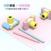 【風雅小舖】DL-03兒童卡通數位相機 小反單眼運動相機 兒童禮品