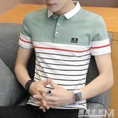 Polo衫男短袖t恤條紋襯衫領青年翻領韓版潮流半袖修身帥氣打底衫  遇見生活