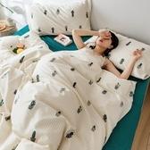 【eyah】台灣製200織精梳棉單人床包雙人被套三件組-窗前小閒情
