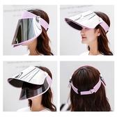 夏季女防曬帽電動車騎行戶外空頂遮陽帽雙層出游遮臉大沿防紫外線