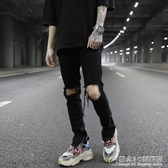 【免運快出】 經典款破洞拉鍊牛仔褲kanye高街風男百搭黑色修身窄管牛仔褲 奇思妙想屋