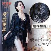 性感睡衣 情趣用品 愛的蔓延!波希米亞風線條深V蕾絲套裝﹝黑﹞