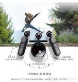 VR眼鏡 NOLO CV1 VR眼鏡移動定位交互設備6dof體感手柄steam vr游戲機智慧全景VR眼鏡 igo 免運