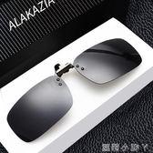 夜視鏡墨鏡夾片式太陽鏡眼鏡開車司機駕駛潮夾片偏光鏡男女夜視夾片 蘿莉小腳ㄚ