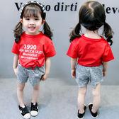 夏季嬰兒童裝夏天純棉短袖套裝0-3歲