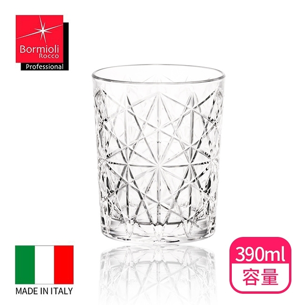 【義大利Bormioli Rocco】Lounge雕花威士忌杯390ml單入P66224烈酒杯