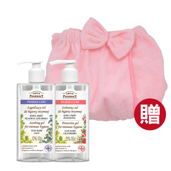 【Green Pharmacy 草本肌曜】私密潔膚露300mlx2 加贈時尚沐浴裙