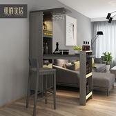 北歐現代簡約吧台吧椅隔斷櫃酒櫃套裝小戶型客廳家具門廳櫃組合wy