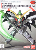 鋼彈模型 BB戰士 SD GUNDAM EX STANDARD 012 地獄死神鋼彈 特裝型 EW 無盡的華爾滋 TOYeGO玩具e哥