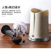 黑五好物節新品不銹鋼咖啡電動磨豆機小型多功能研磨機粉碎機家用商用便攜式 熊貓本