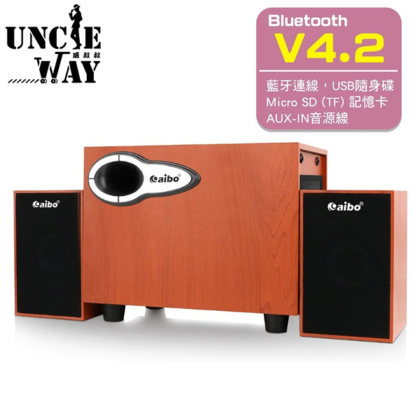 aibo【L0005】L391 藍牙多功能2.1聲道 三件式木紋USB喇叭 AUX/隨身碟/TF卡 音箱 音響 喇叭