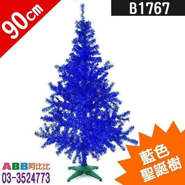 B1767_3尺_聖誕樹_藍_塑膠腳架#聖誕派對佈置氣球窗貼壁貼彩條拉旗掛飾吊飾