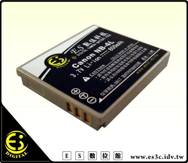ES數位館Canon SD300 SD400 SD430 SD450 SD600 SD630 SD750 SD780 SD940 SD960 TX1專用NB-4L防爆電池NB4L