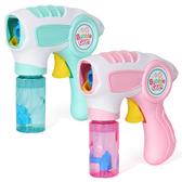 馬卡龍色系泡泡槍 附贈泡泡水 泡泡機 魔力手動泡泡槍 吹泡泡 泡泡槍 0076 戶外玩具