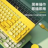 鍵盤 BOW航世筆記本電腦外接USB有線鍵盤鼠標套裝可愛女生無聲靜音辦公機械手感